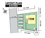 ■敷地面積61坪超■カースペース4台■