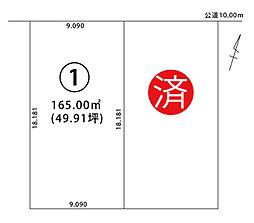 【豊栄建設】新発寒6条10丁目【注文住宅用地】のその他