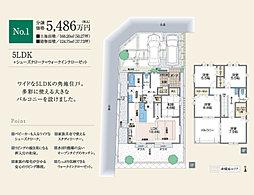 【壁外断熱工法/長期優良住宅】 サーラガーデン丸山町 II