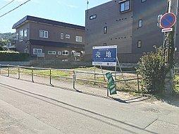 札幌市中央区宮の森一条10丁目574番1、574番4、574番5(地番)