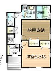 栄町新築分譲住宅