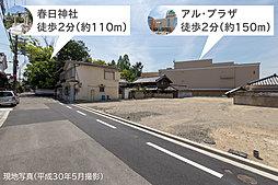 アル・プラザ徒歩2分 コンフォート枚方津田元町
