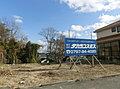 宝塚市御殿山3丁目 新築住宅