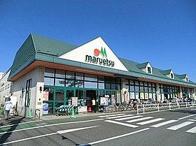 マルエツ市川菅野店 徒歩8分(約640m)