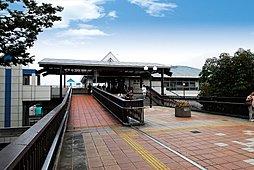 JR鎌取駅まで...