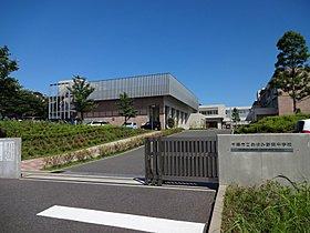 おゆみ野南中学校