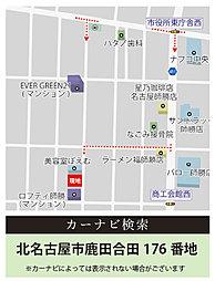TOSCO 北名古屋鹿田合田:案内図