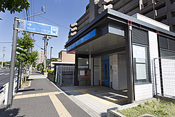 地下鉄桜通線「相生山」駅徒歩12分(約950m)