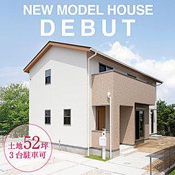G-STYLE尾張旭駅西エキチカプロジェクト