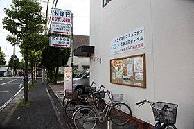 めぐみの幼稚園 230m(徒歩3分)