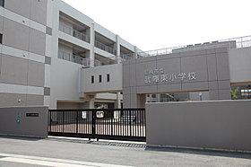 武庫東小学校 350m(徒歩5分)