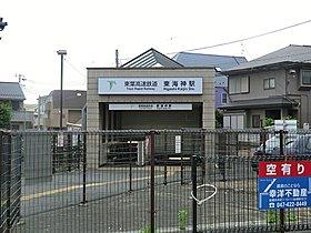東葉高速 東海神駅