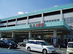菱江ショッピングプラザ(「コーナン」、「ライフ」等)