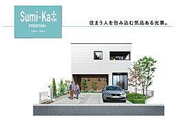 ポラスの分譲住宅 Sumi-kaすみかプラスくぬぎ山の外観