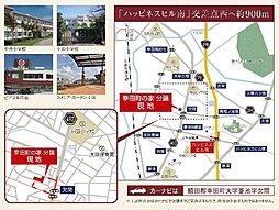 【建築条件なし売土地】幸田町の家 B区画 【クレストンホーム】:交通図