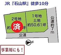 ~JR石山駅まで徒歩10分~【マキ'ハウス北大路3期】のその他