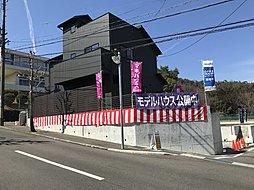 OPEN HOUSE ~びわ湖が一望できるモデルHOUSE~