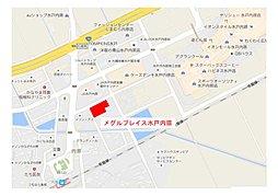 メグルプレイス水戸内原(宅地分譲):案内図