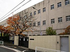 小阪中学校 徒歩12分