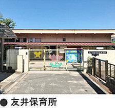 近鉄大阪線「弥刀」駅 徒歩8分