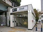 都営大江戸線「光が丘」駅 距離約2180m