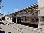 京王線「柴崎」駅:徒歩6分(480m)