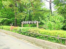 武蔵野公園:徒歩18分(1400m)