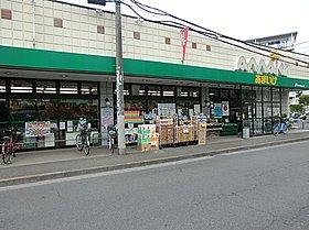 スーパーあまいけ小川店:徒歩7分(約500m)