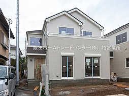 ~飯田グループホールディングス 販売専門窓口~ ハートフルタウ...