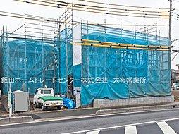 【埼玉新都市交通「内宿」駅徒歩12分】西小針3丁目