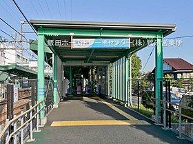 小田急電鉄小田原線「鶴川」駅まで徒歩10分