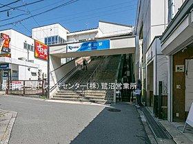 「生田」駅 徒歩22分。バス6分「長沢団地」停歩3分。