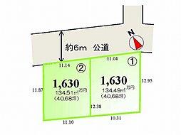 駅徒歩6分 鴻巣大間 【桔梗企画のおすすめ土地分譲】