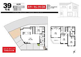 【即入居可】41号地家具付モデルハウス好評公開中♪