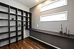 (I号地モデル)造付の本棚とカウンター付の趣味の幅広がる書斎