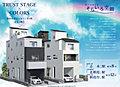 トラストステージ×カラーズ~そらいろ空間~朝霞市朝志ケ丘2丁目3期 全3棟