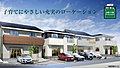 ナイスパワーホーム上島1丁目アーバンスクエア【冬暖かく、夏涼しい/ナイスの地震に強い家】