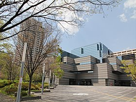 府立中央図書館