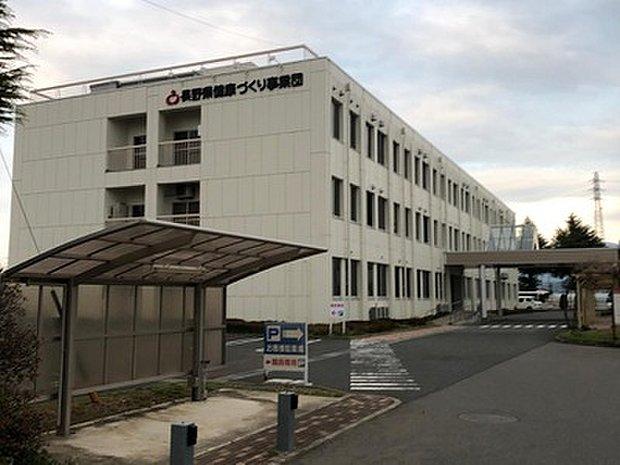 長野健康センター
