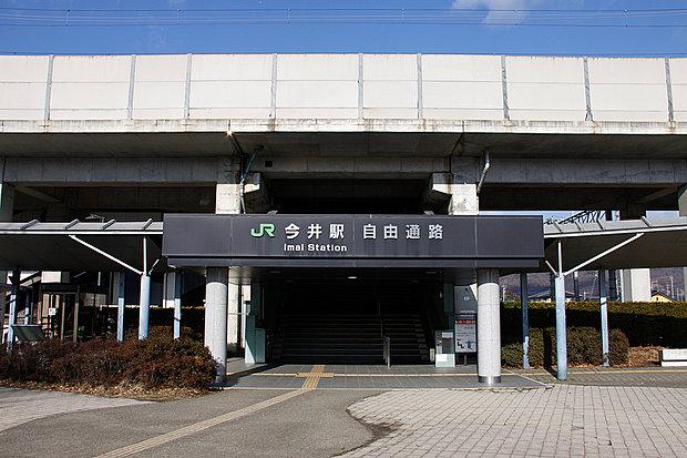 JR今井駅
