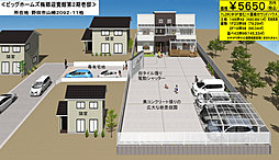 土地約150坪付 シャンデリア付吹抜のある大型7LDKフル装備の新築邸宅 車6台以上駐車可の外観