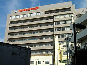 徒歩圏内で安心!上尾中央総合病院(約700m)徒歩9分