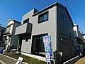 JR中央線・西武新宿線利用可。ルーフバルコニーがあるハイグレード住宅【中野区野方2丁目】
