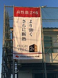 【トヨタウッドユーホーム】50坪以上の区画【ウッドユータウン祇...
