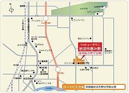 岩沼市恵み野/トヨタウッドユーホーム株式会社:交通図
