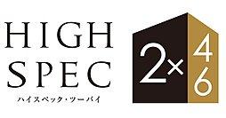 トヨタの木の家 【注文住宅用地】 栃木神田町4期