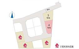 【セキスイハイム】ハイムシティ大島町【建築条件付土地】の外観