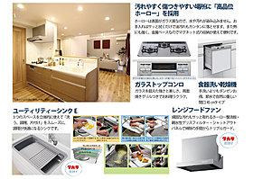 食洗器完備の対面式キッチンで料理時間も後片付けも快適♪