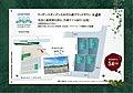 【新昭和ウイザース東関東】ウィザースガーデンおゆみ野中央