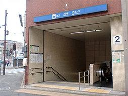 名古屋市交通局「八事」駅